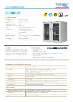 Trockenlagerschrank SD 502-21